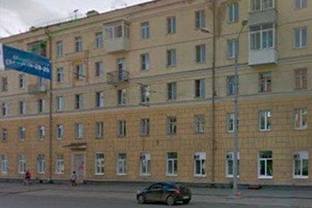 Реакция манту Яковоапостольский переулок Справка 001-ГС у Академический район