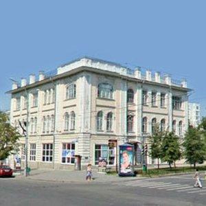 Городская поликлиника 1 ульяновск расписание врачей