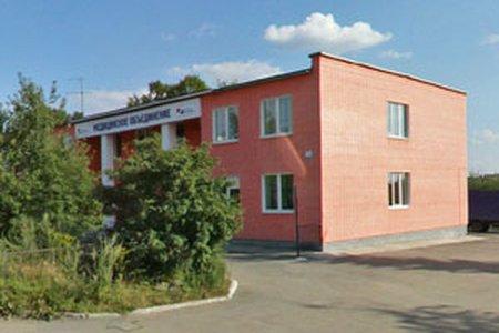 Поликлиника при МБУ ЦГБ № 2 им. А. А. Миславского на ул. Удельной - фотография