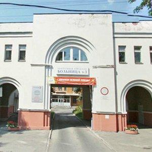 Больницы района бутово