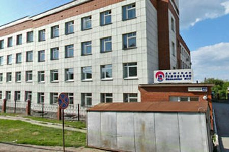 Детская поликлиника красный проспект 220 телефон