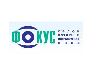Поликлиника стоматологическая клиника пгму им. академика е.а. вагнера